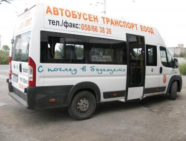 Пътнически превози в Добрич | Автобусен Транспорт ЕООД